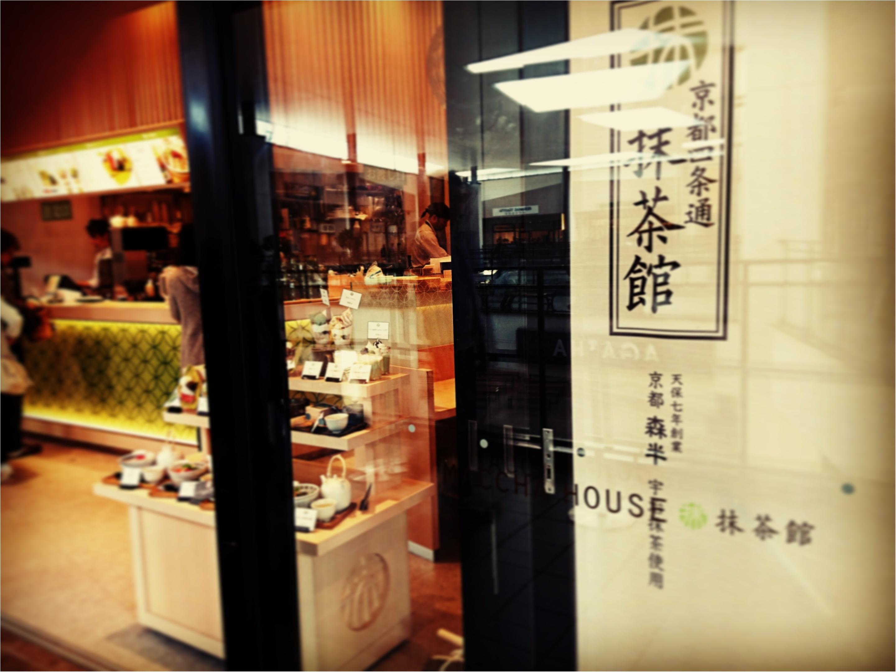 京都で大人気! 抹茶館のティラミスを並ばずに頂く!_1