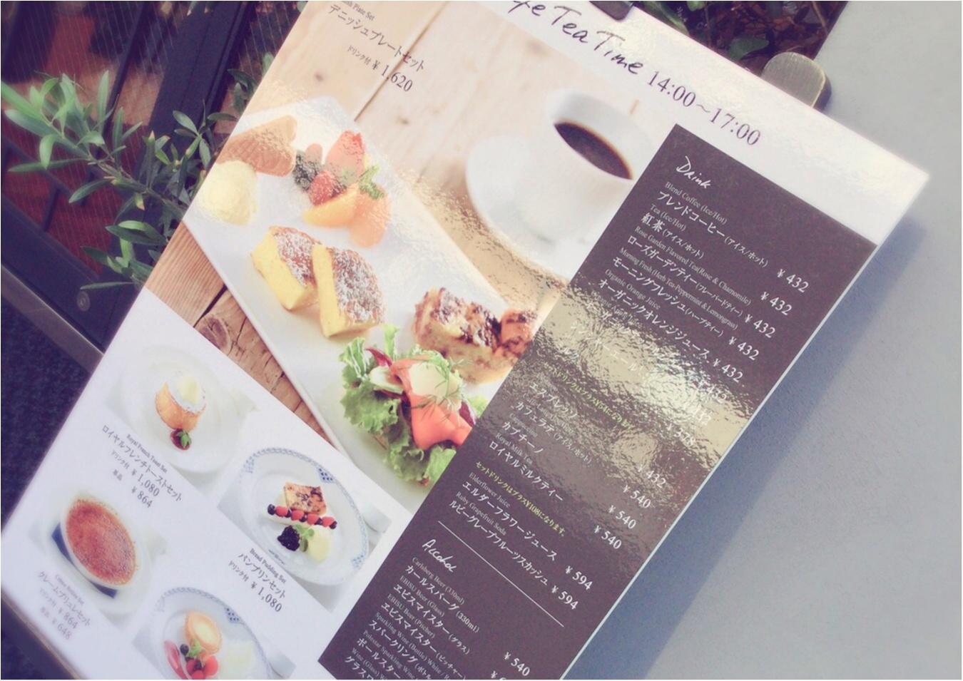 【ご当地カフェ】ここでしか食べられない!広島で知らない人はいない《アンデルセンカフェ》のおすすめメニュー❤️_2