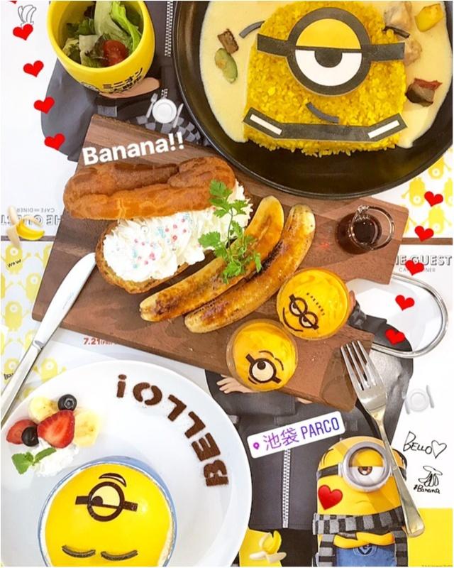 【FOOD】夏休みのおでかけに!怪盗グルーのミニオン大脱走 #ミニオンカフェ に行ってきました★_1