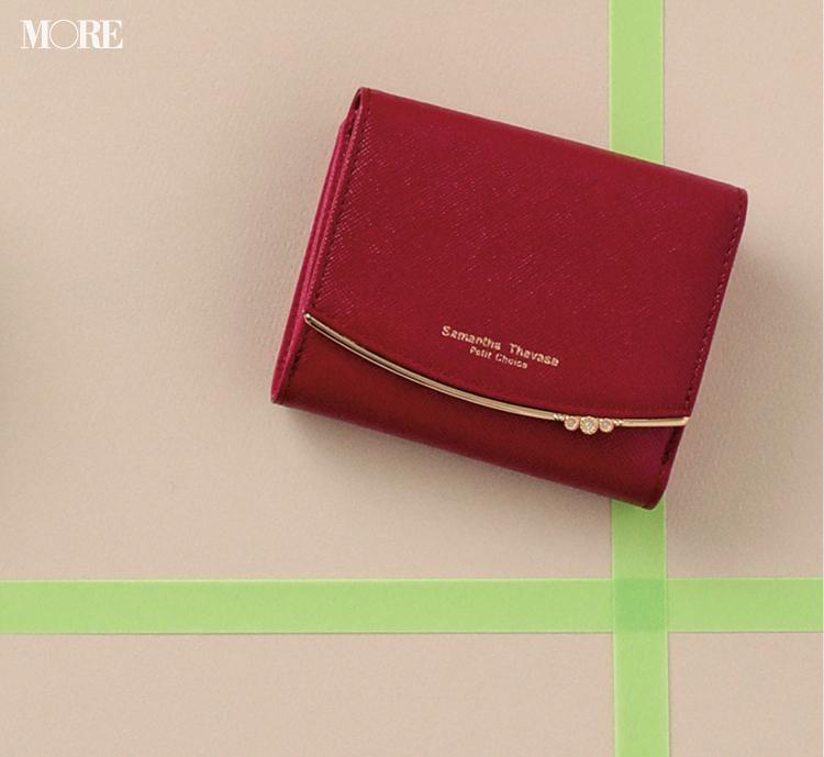 お財布で2020年の恋愛運もアップ!? ピンク&ベリー色の大人可愛い二つ折り財布3選_3