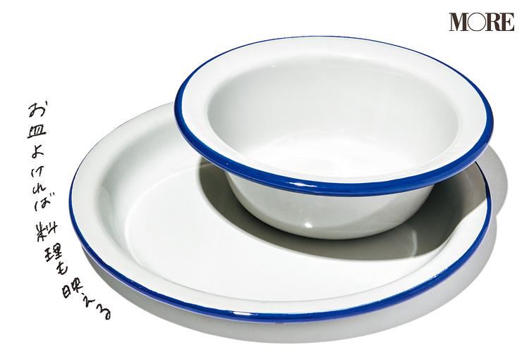 キャンプ飯におすすめのIKEAのエーゲンドムシリーズの食器