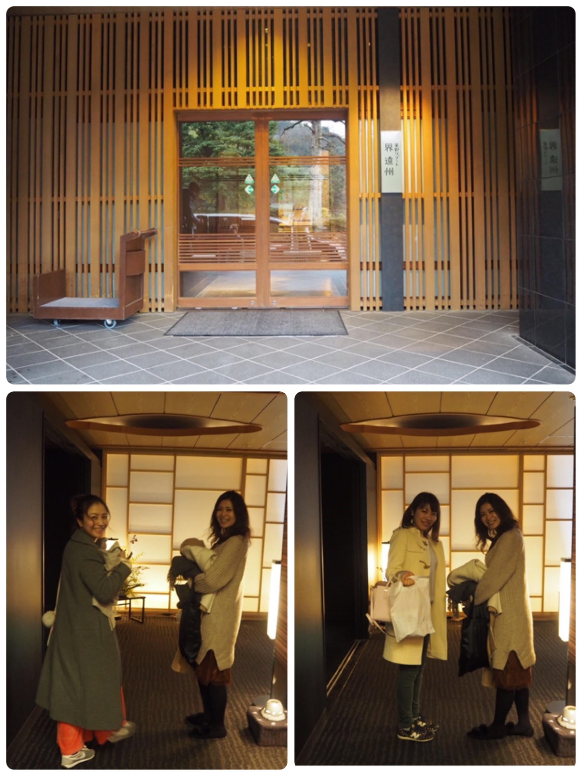 東京から車ですぐ行ける♡ 穴場な『星野リゾート 界 遠州』でほっこり女子旅♡_3