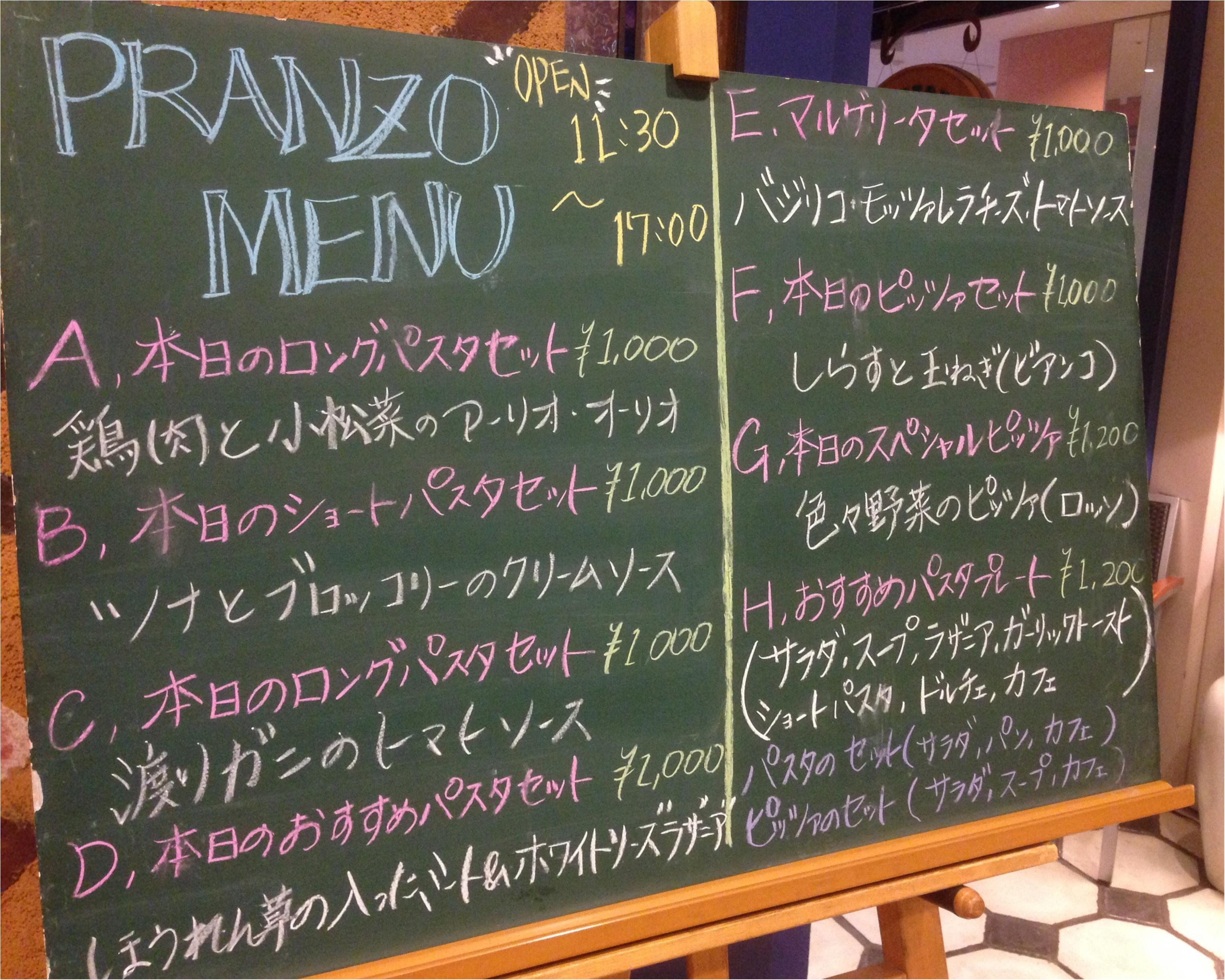 イタリアの食卓のように陽気に楽しくランチTime♬trattorìa Italiaで平日ランチ(^з^)-☆_2