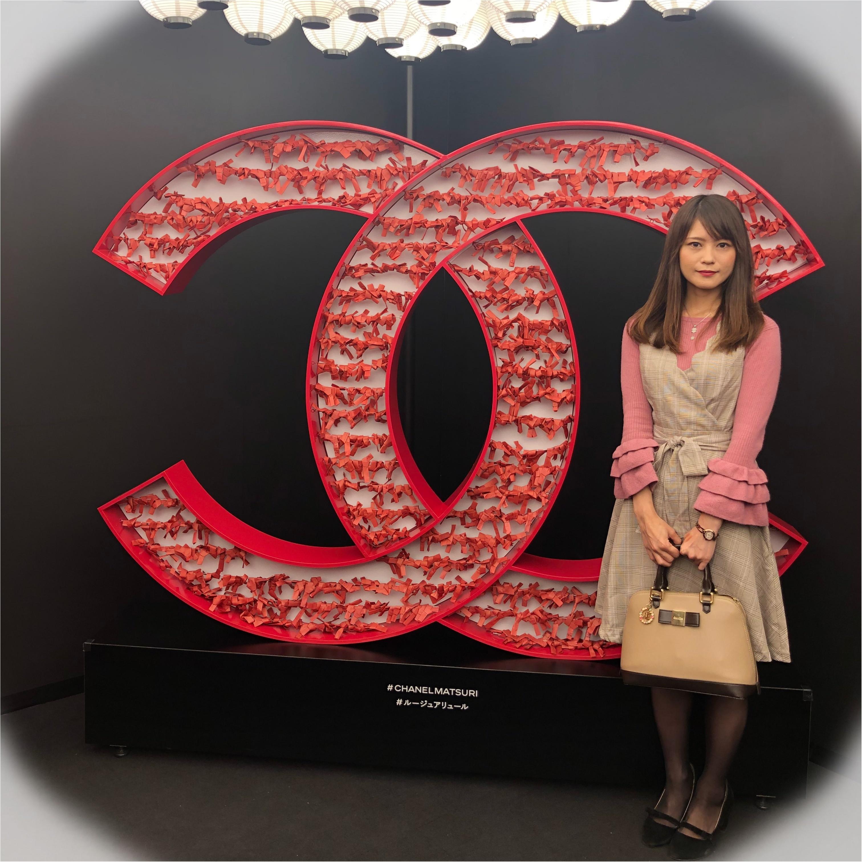 CHANELワールドに感動♡フォトスポットも沢山!CHANEL MATSURIの京都会場へ行ってきました(*˘︶˘*).。.:*♡ _7