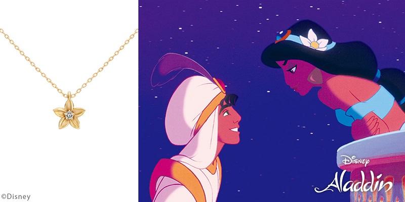 ディズニー、ジャスミンをモチーフにしたネックレス