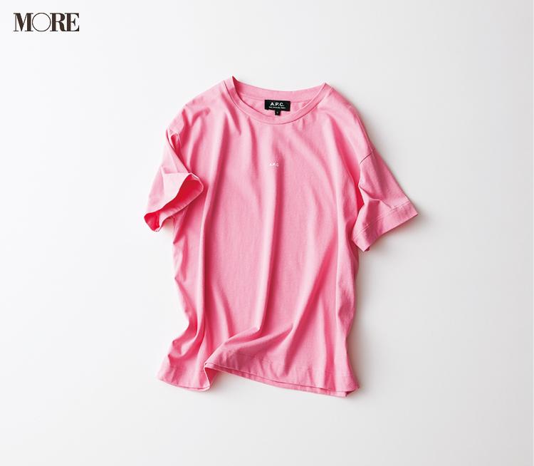"""スタイリストやデザイナーetc. MOREスタッフの""""推しピンクアイテム""""大公開♡ ニットやスカートも!_5"""