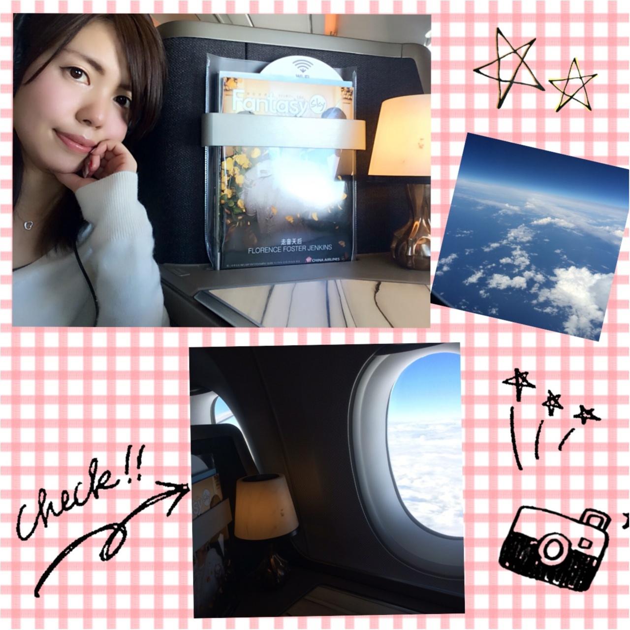 【vacation】日本にはまだない!最新ジェット機エアバスA350のビジネスクラスシートでゆったりトリップ♡_1