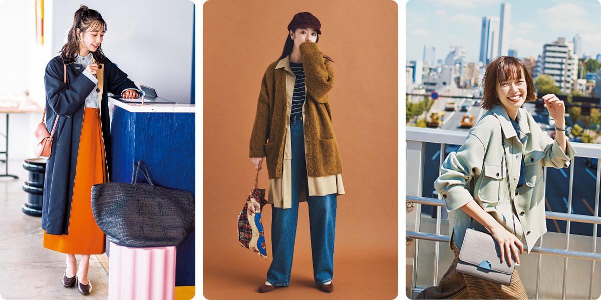 コート&ジャケット特集《2019年秋冬》 - おすすめのコート&ジャケットの色は?_1
