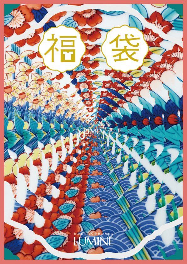 【福袋2020】アクセサリーやシューズ、ランジェリーも♡『新宿ルミネ』のおすすめファッション小物福袋6選!_7