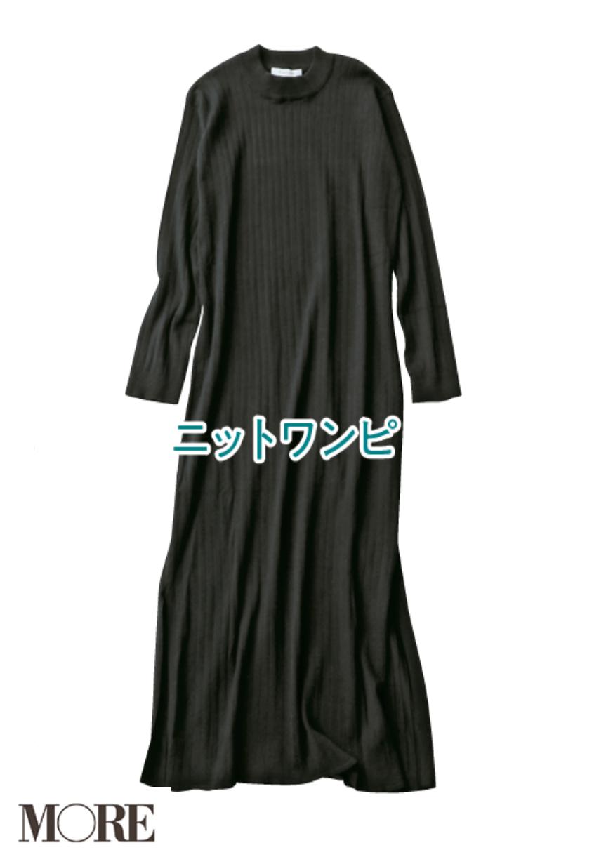 おしゃれを目指すなら「手持ち服10着」を見直そう! 記事Photo Gallery_1_22