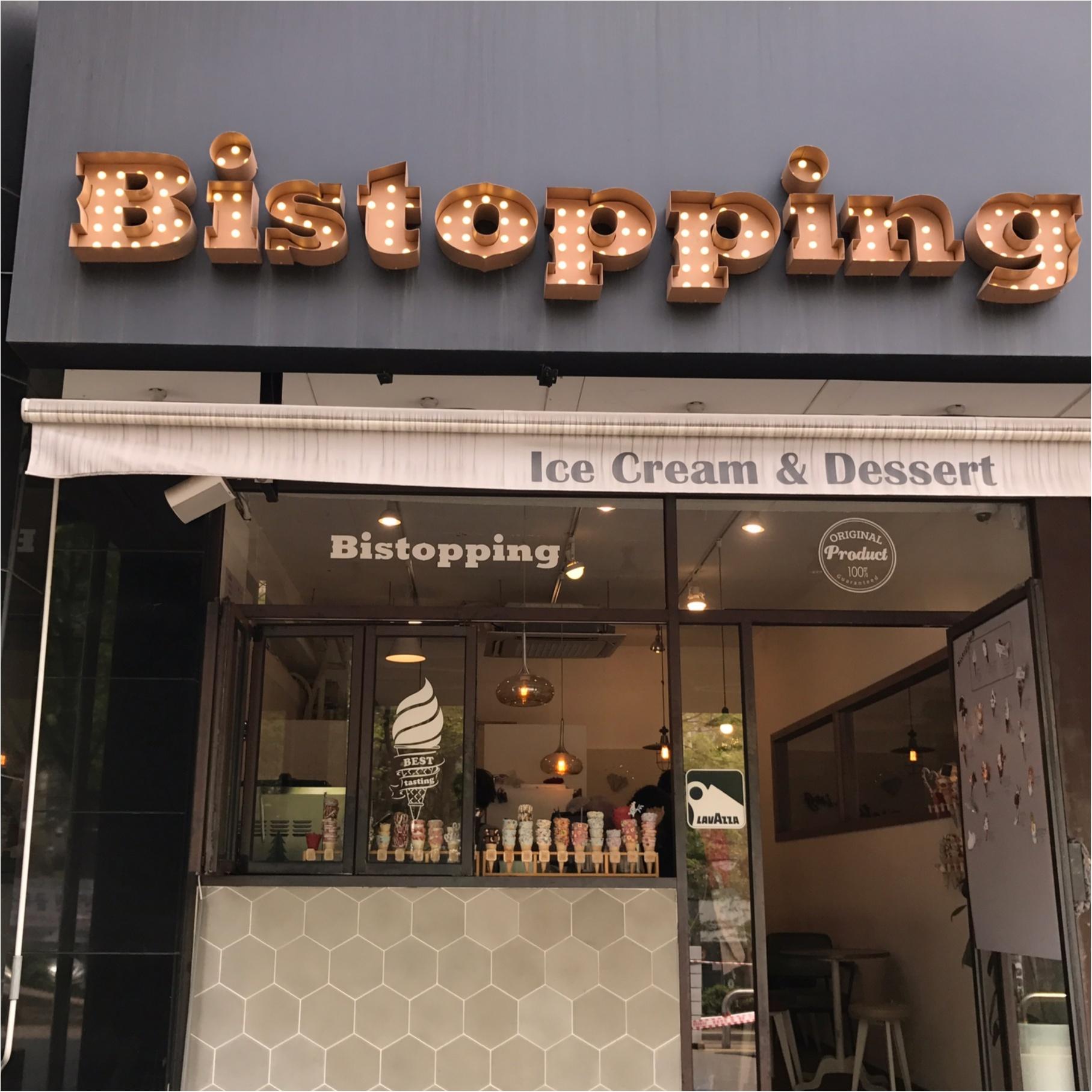 ★写真好きは押さえるべき!韓国へ行ったら『Bistopping』は絶対外せないフォトジェニスポット★_1