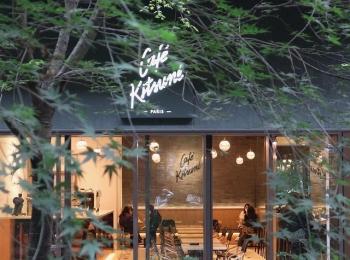 京都・烏丸御池のおしゃれカフェ『Café Kitsuné』へ!