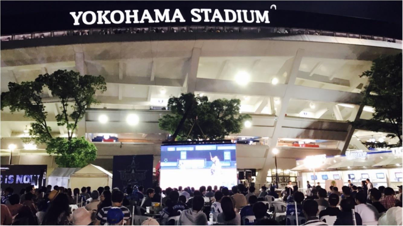 【プロ野球】チケットが無くたって楽しめる★ハマスタBAYガーデンがおすすめ!!_1