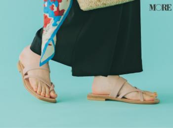 ぺたんこ靴からデート服を考えてみた! スニーカーやサンダル、こうすればモテる photoGallery