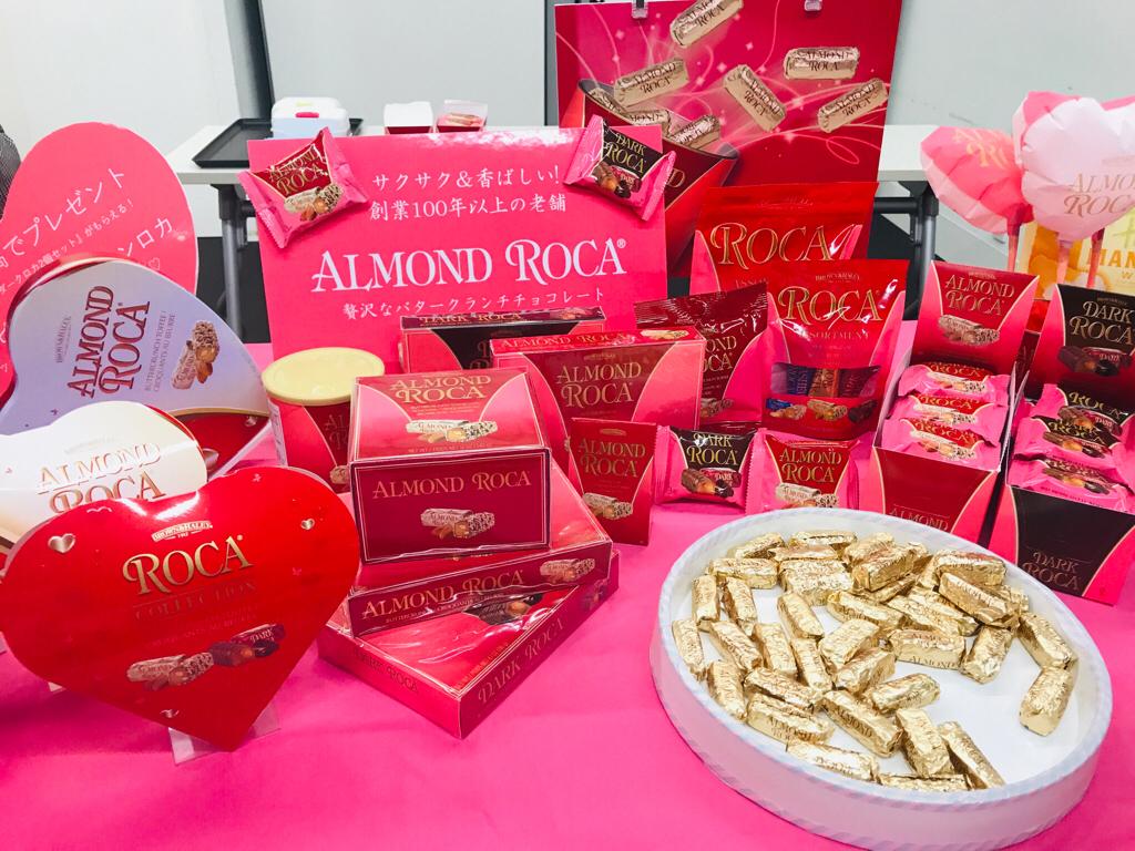 【ABCクッキング】お土産、試食盛り沢山!バレンタインイベントに参加してきました♡_9