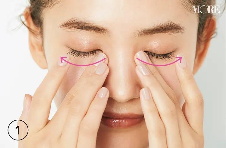 アイクリームを目の下に塗っている女性