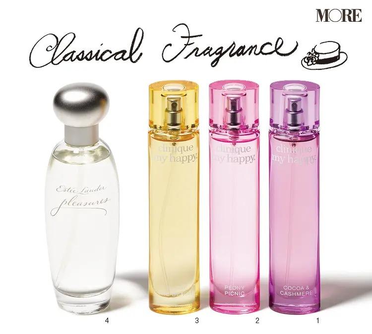 人気ブランドのおすすめ香水の『クリニーク』マイ ハッピーと『エスティ ローダー』プレジャーズ オーデ パフューム スプレィ