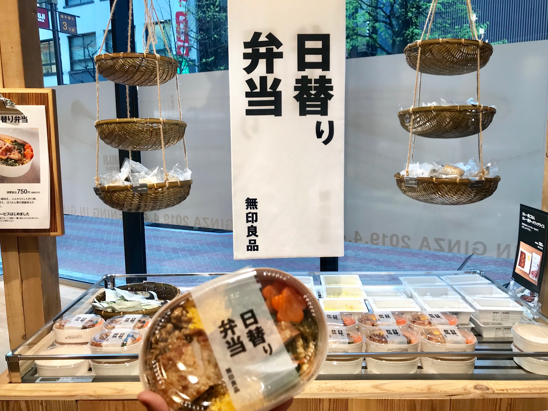 """【4/4(木)OPEN】""""食""""が大充実の「無印良品 銀座」記事Photo Gallery_1_8"""