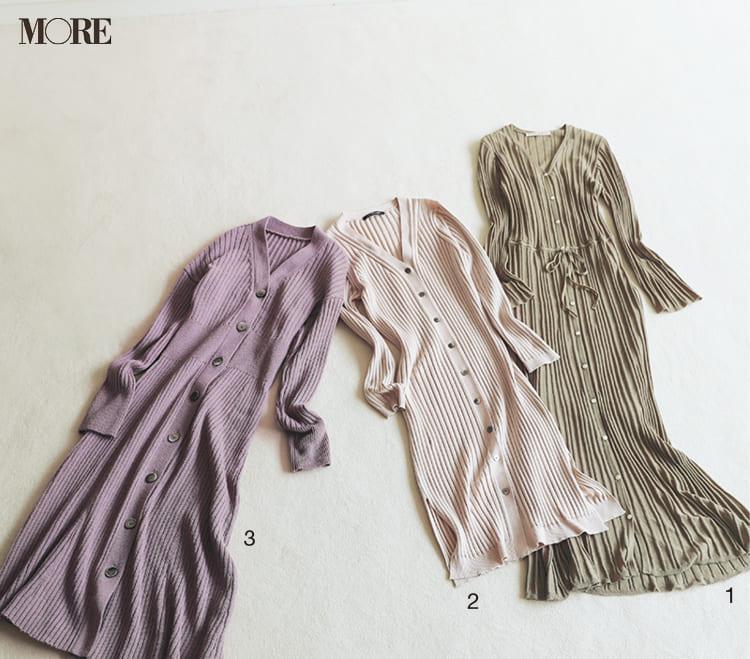 春服のトレンド【2020】特集 - 20代向け最新のレディースファッションコーデまとめ_34