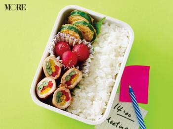 【作り置きお弁当レシピ】豚肉薄切りのアレンジおかずが時短でおいしい! 赤と緑の野菜を使った簡単副菜でカラフルに☆