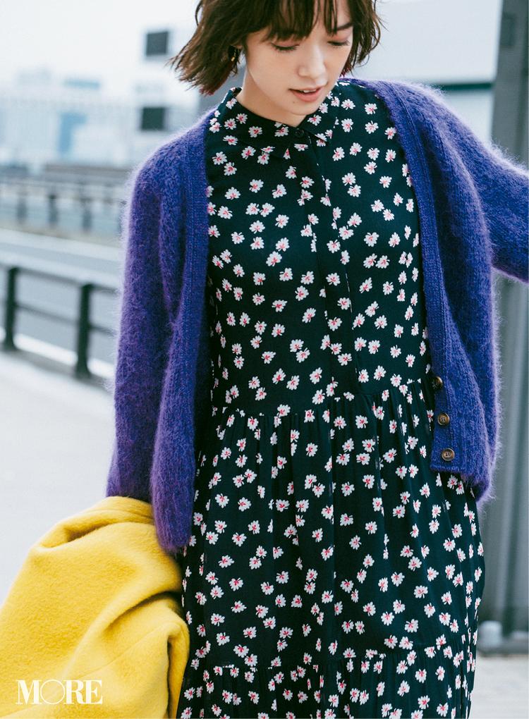 今日のあなたは「コートを脱いでもおしゃれ」ですか? きれい色×きれい色のOK配色教えます☆_4_2