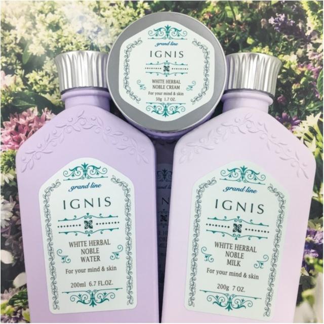 【花粉症の人におすすめのスキンケア8】化粧水・乳液・クリーム