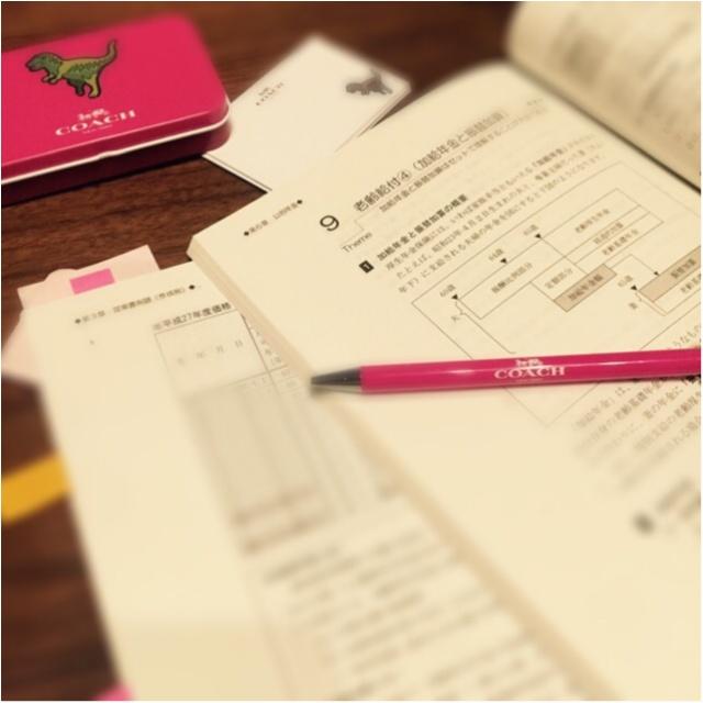 【COACH】最新号の付録とともに、、♡大人になっても勉強することは大切なこと◎_2