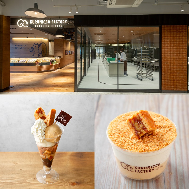 みなとみらい新スポット『横浜ハンマーヘッド』がオープン! おしゃれカフェ、お土産におすすめなグルメショップ5選 photoGallery_1_12