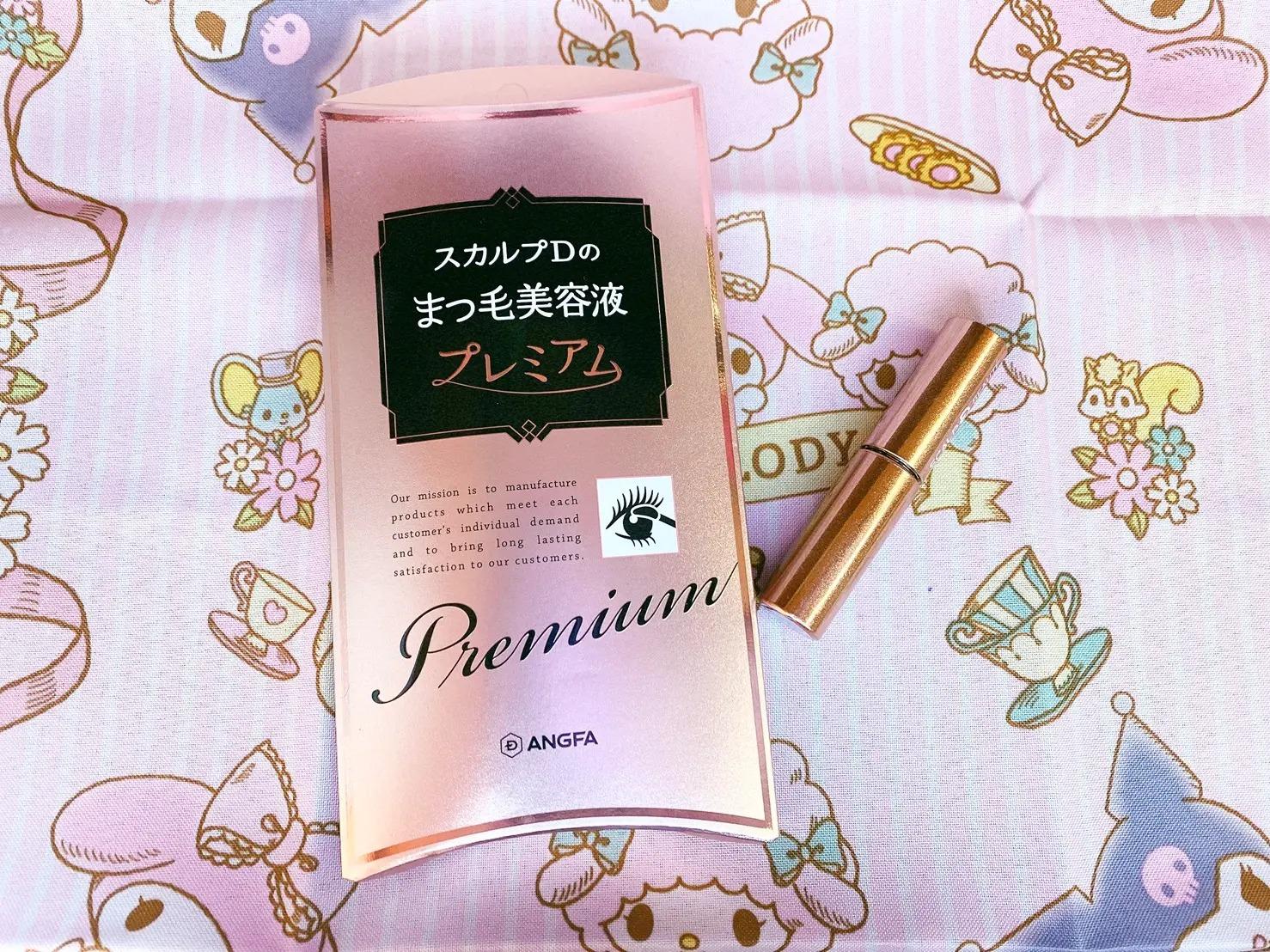 スカルプDのまつ毛美容液プレミアムの製品画像