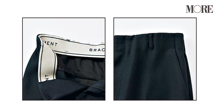 「美脚見え」or「下半身カバー」どちらのパンツがいい?この2ブランドで発見!!_4