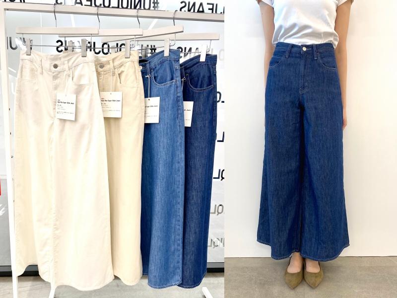 『ユニクロ』のジーンズ全種類はき比べ! スカート風、美脚見え、腰ばき…春はどのシルエットでいく?_3