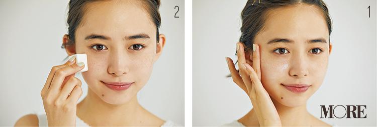 「透け美白肌」「毛穴レス肌」etc. なりたい肌が手に入るベースメイク Photo Gallery_1_25