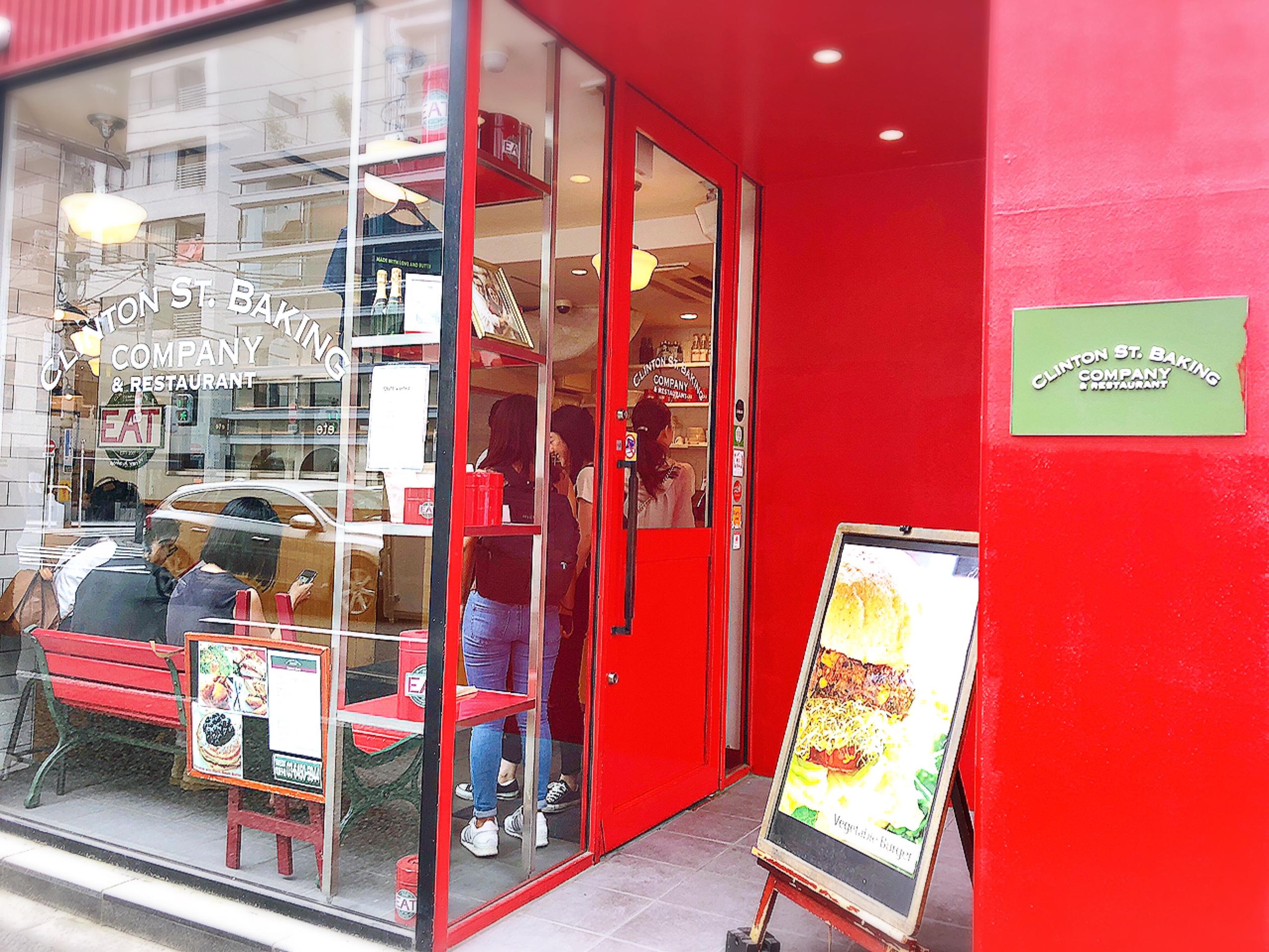 【表参道】NYで大人気のパンケーキを東京 南青山で♩CLINTON ST. BAKING COMPANY_1