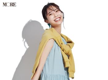 【今日のコーデ】<土屋巴瑞季>デートしたくなる可愛さのきれい色ティアードワンピース☆