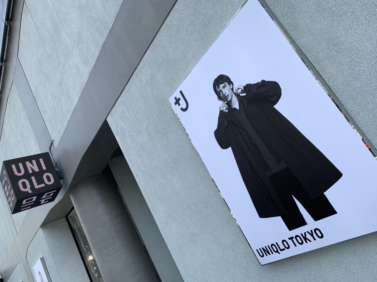 本日発売❤️【ユニクロ】「+J」の2021ssコレクション購入方法•アイテムを最速レポ!☻_1