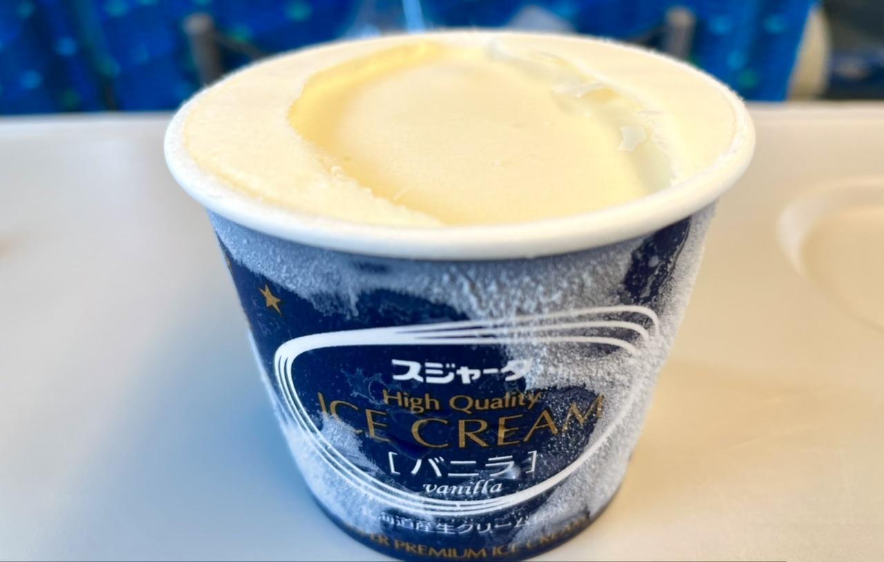 【ハーゲンダッ◯より濃厚⁉︎】生クリームを贅沢に使った新幹線のスジャータアイス_2