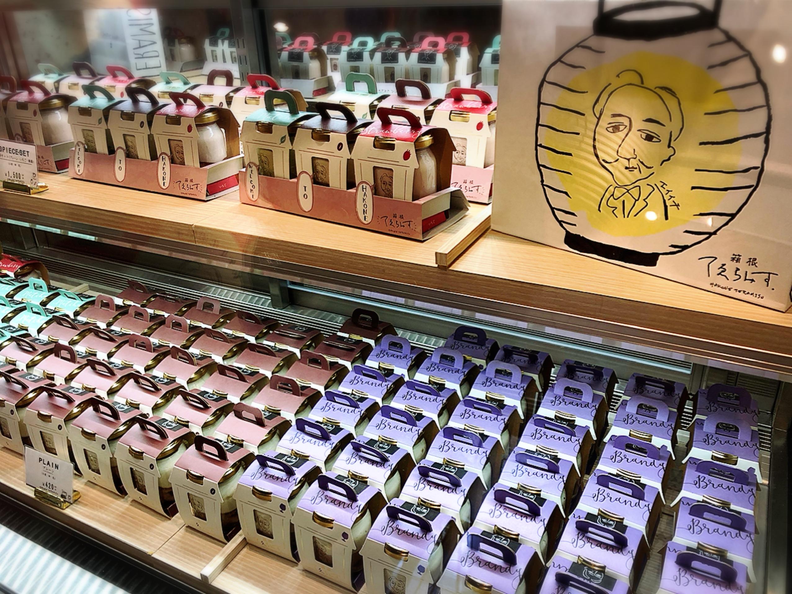 【#箱根】2020年夏OPENのティラミス専門店♡箱根湯本の注目新スポットはココ!《箱根てゑらみす》_5