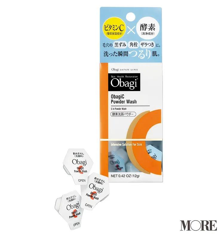 毛穴黒ずみケアにおすすめのオバジC 酵素洗顔パウダー