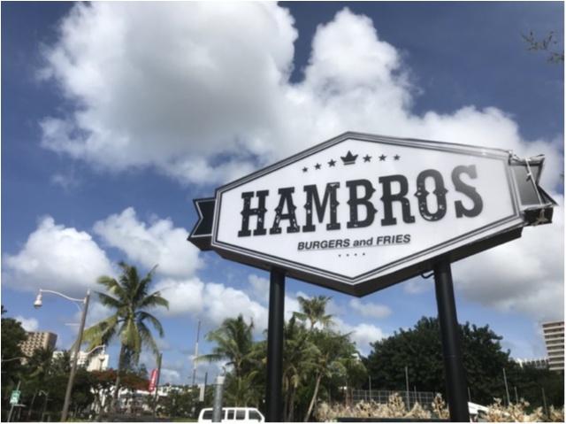 【TRIP】インスタ映え抜群◎ハンバーガー激戦地のグアムに新たに誕生した《HAMBROS》へ行ってきました★【グアム旅行記②】_1