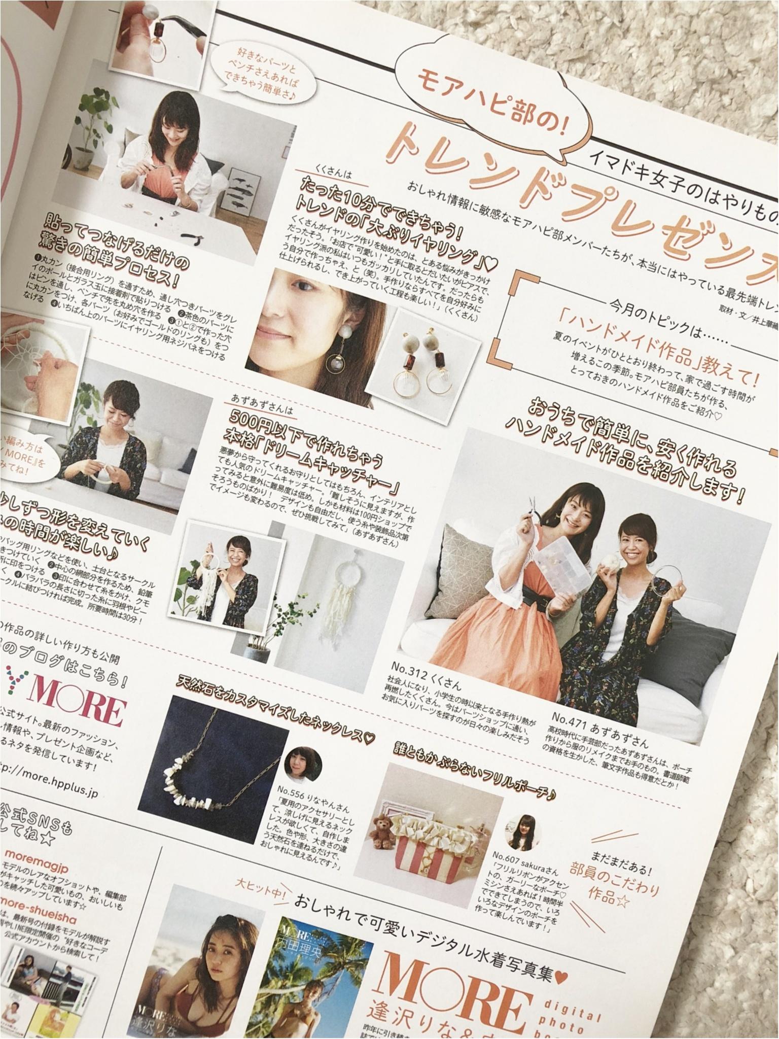 【UNIQLO(ユニクロ)】今日から¥1000オフなんて買うしかない!《サーキュラースカート》が美シルエットで素敵すぎる❤️_1