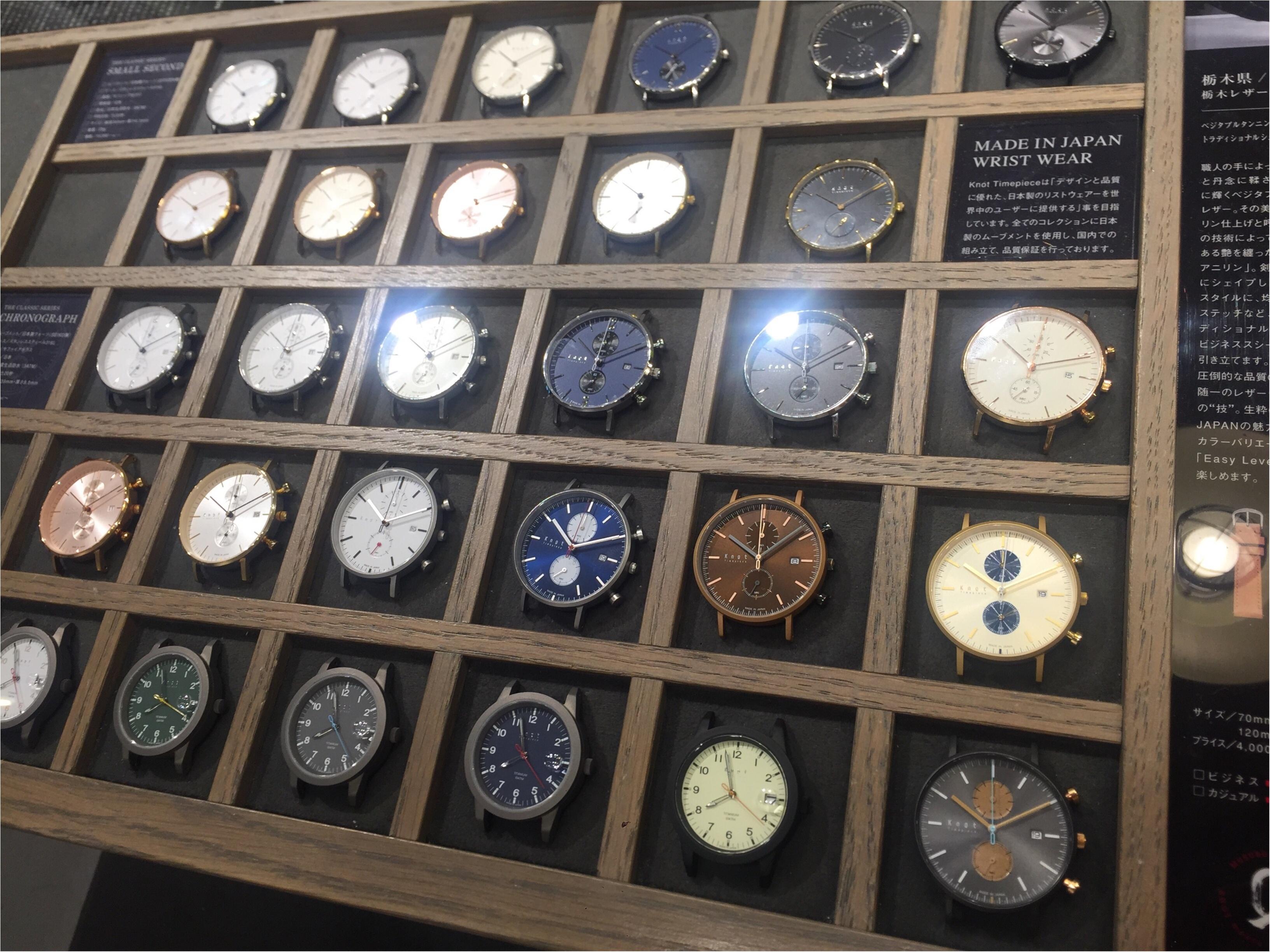 knotで自分だけの時計を作っちゃおう♡_1