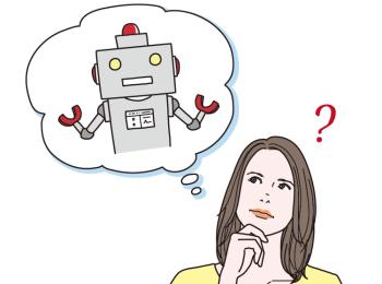 「AI」とは? これからのAI時代に強い職業や転職に有利な資格は?
