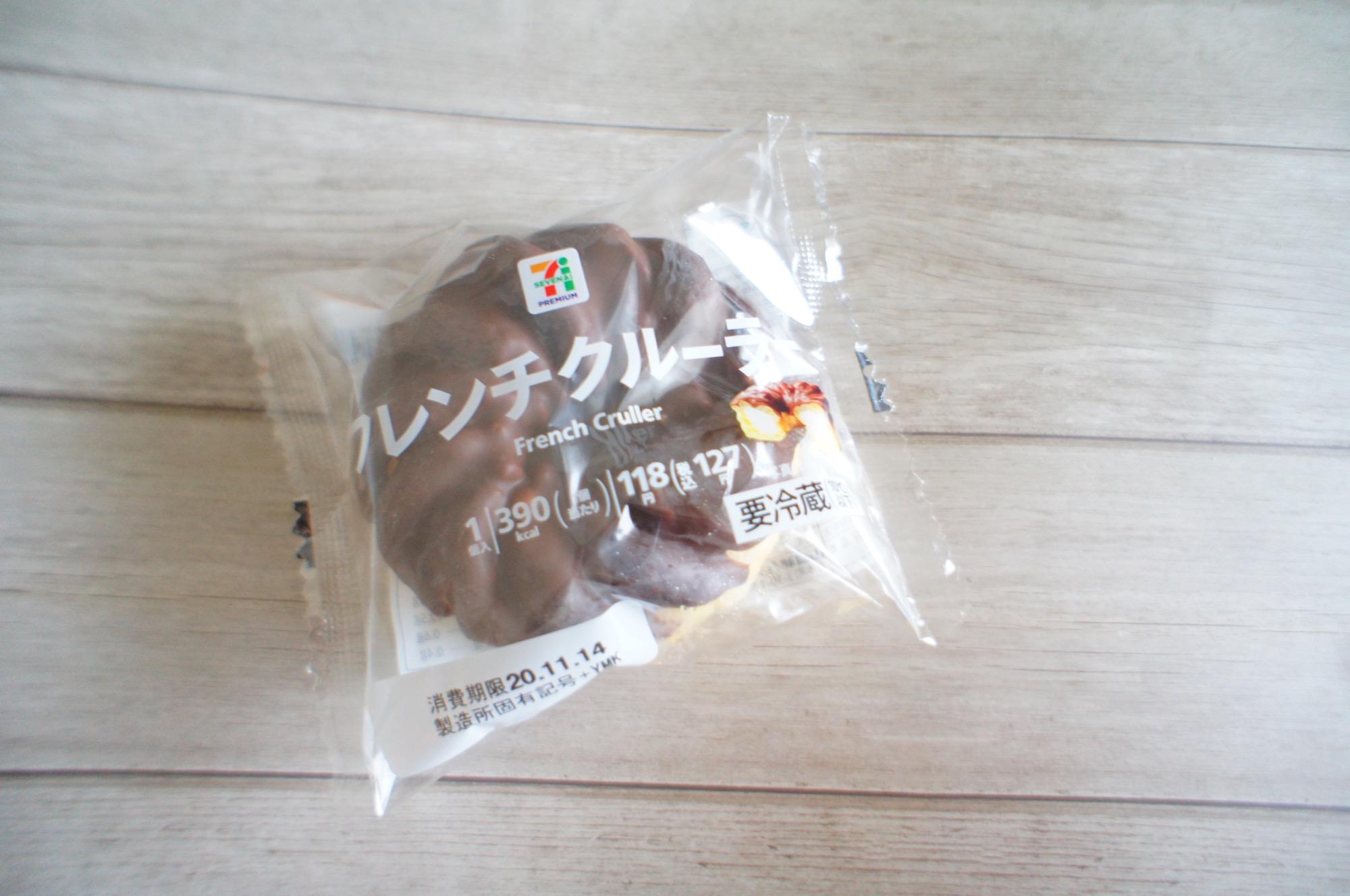 《SNSで話題沸騰❤️》いいね1万超えの【セブン-イレブン】噂のドーナツを食べてみた☻!_1