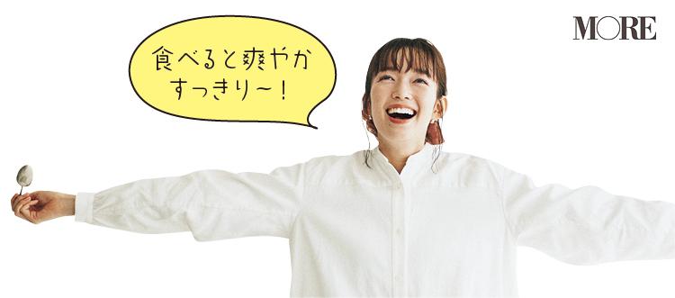 茨城県のフレッシュヨーグルトを食べる佐藤栞里