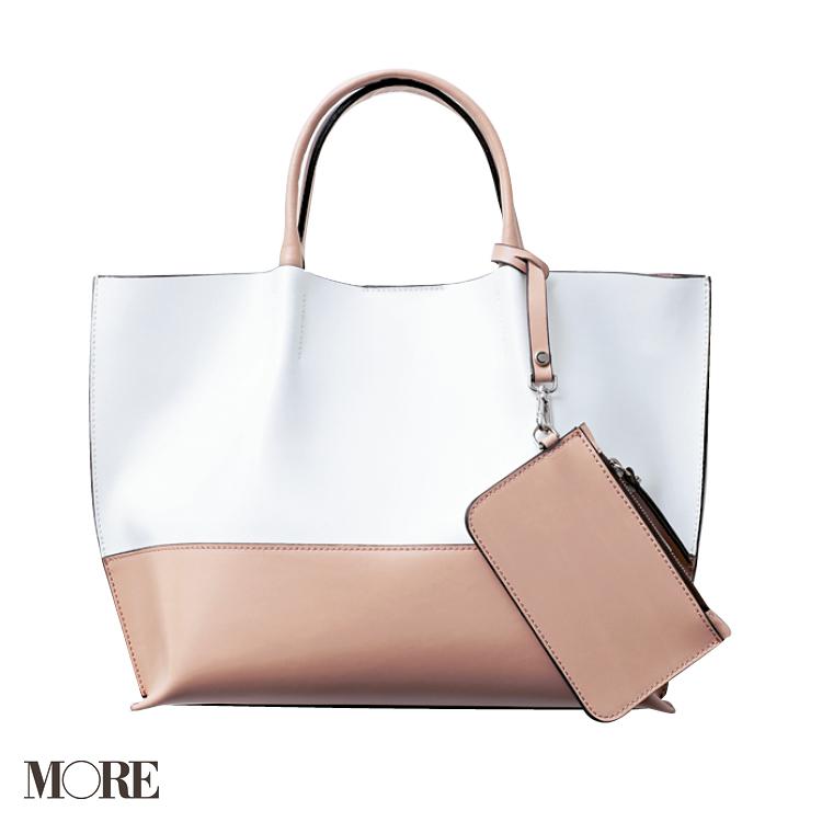 お仕事バッグは機能性もおしゃれさも欲張るのだ♡選び方2019版はおでかけにも使える、が決め手_1_3
