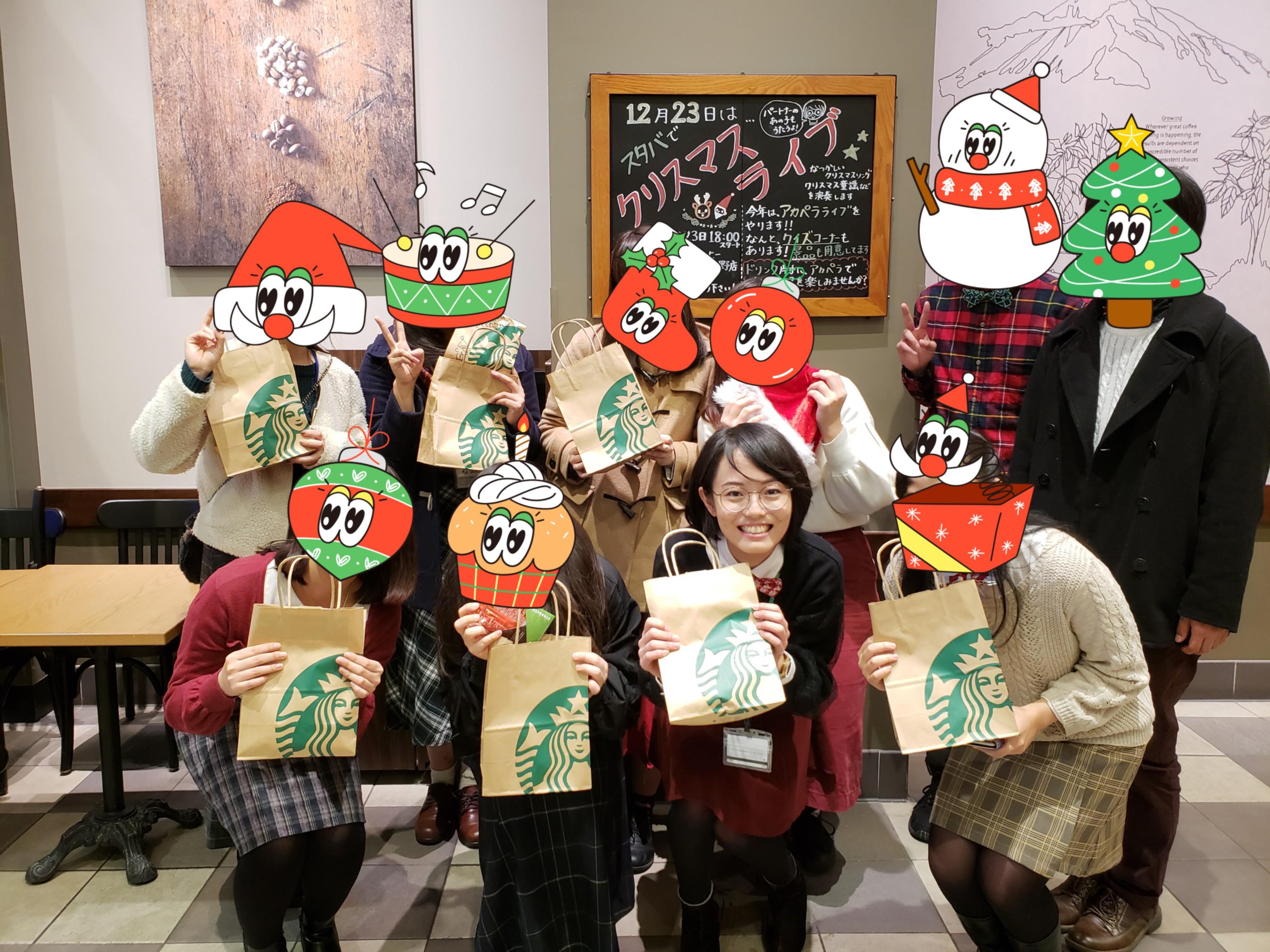 【スタバ】クリスマスイベント★参加してきました!_1