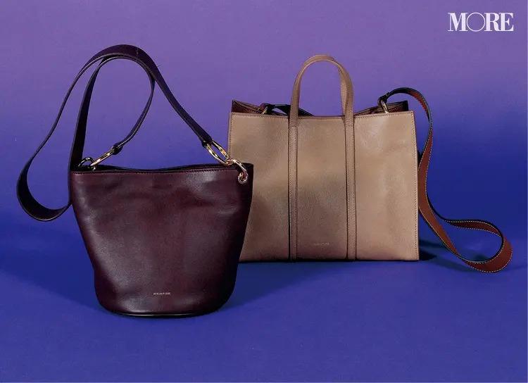 リエンピーレの通勤バッグ