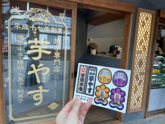 【さつま芋好き必見】焼き芋専門店『芋やす』が東京浅草に新店舗をオープン!!_3