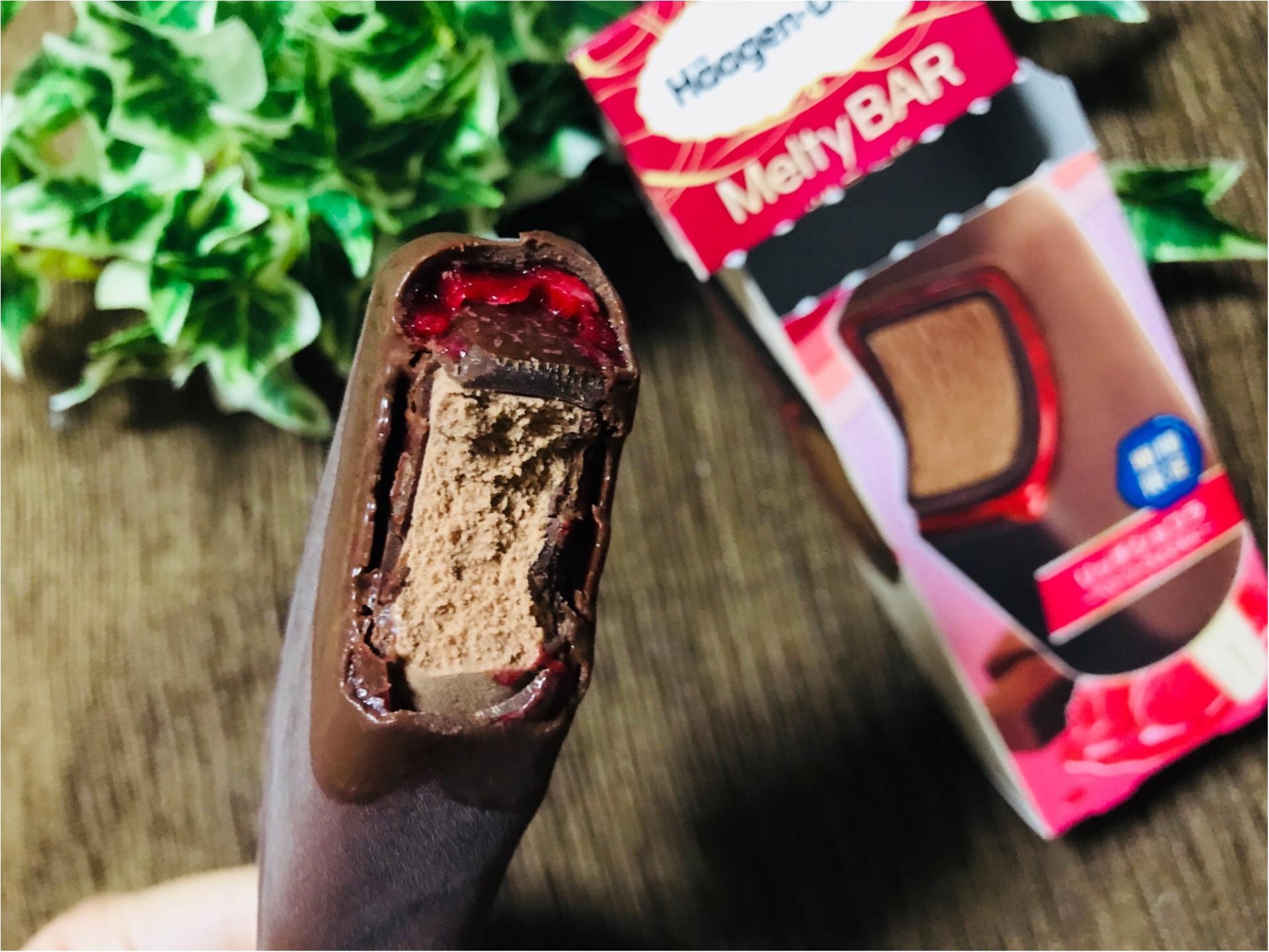 【ハーゲンダッツ】ラズベリーソースがとろ〜り《リッチショコラ》が美味しすぎる♡_3