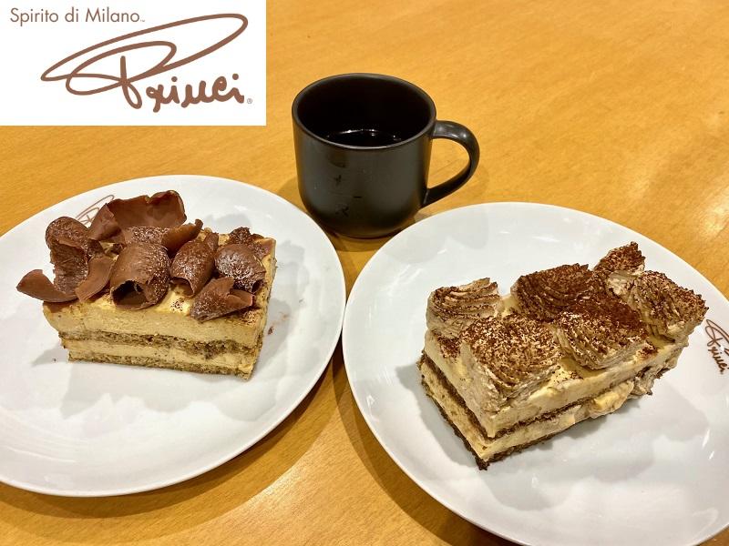 【スタバ】『プリンチ』の25周年限定ティラミス(左)「ティー ティラミス アール グレイ」、(右)「コーヒー ティラミス パイクプレイス ロースト」